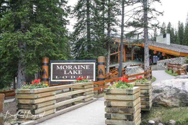 moraine lake lodge reception and gift shop